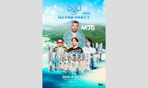 S2OJAPAN SONGKRAN MUSIC FESTIVAL 2019 OFFICIAL 1st PREPARTY イベント画像1