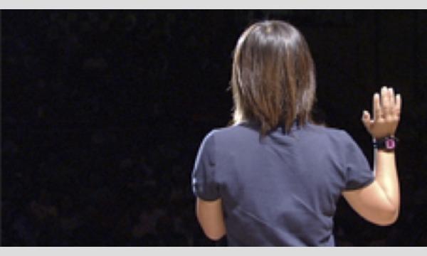 11/3(火・祝)第四回社会イノベーター公志園結晶大会 イベント画像2