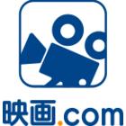 映画com イベント販売主画像