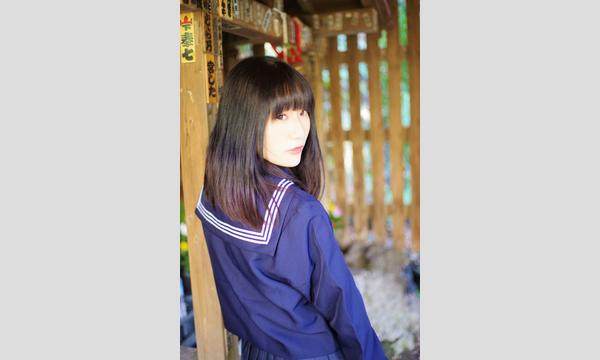 2/11(日)うさぎ幼稚園 撮影会 新宿エリア イベント画像3