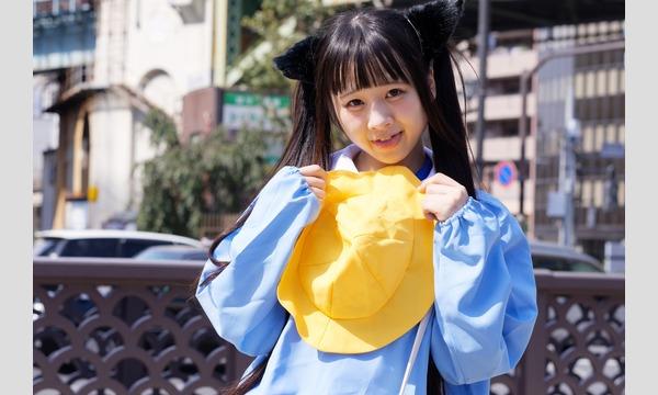 うさぎ幼稚園 撮影会の5/13(日)うさぎ幼稚園  ぴとみん お誕生会イベント