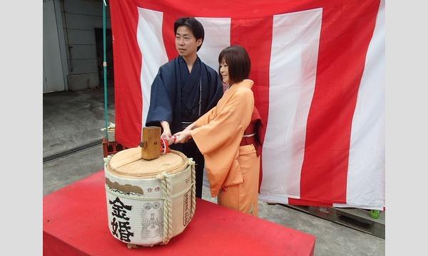 「開いて!祝って!日本酒会 人生一度は鏡開き」祝い祝われ、ほめてほめられながら日本酒を楽しもう! イベント画像1