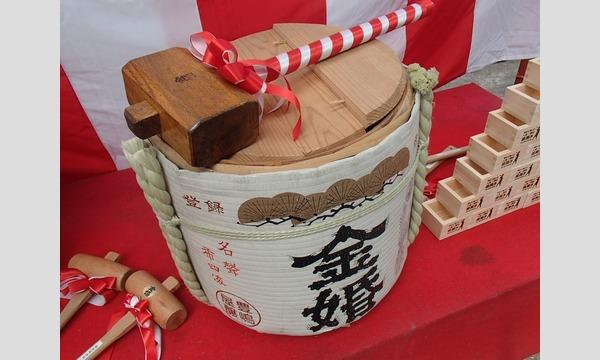 「開いて!祝って!日本酒会 人生一度は鏡開き」祝い祝われ、ほめてほめられながら日本酒を楽しもう! イベント画像3