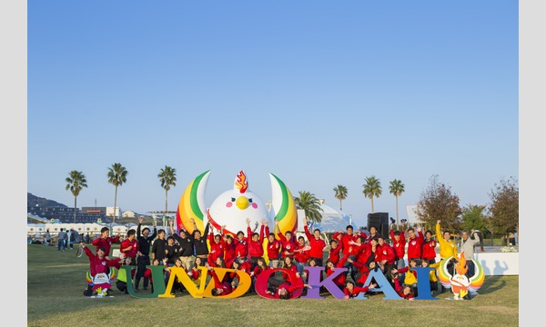 UNDOKAI WORLD CUP 運営事務局のUNDOKAI WORLD CUP 2019 ボランティア申込イベント