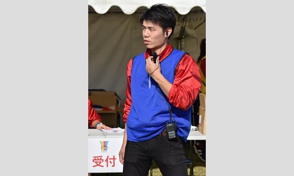 UNDOKAI WORLD CUP 2019 ボランティア申込 イベント画像3