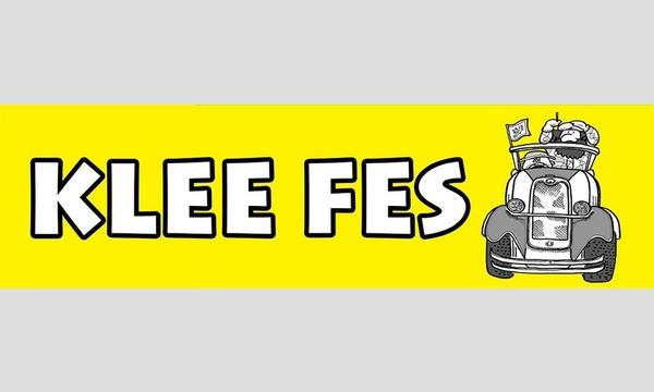 KLEE FES『聖なる夜のイケてるメンズとおもろいメンズ』 イベント画像1
