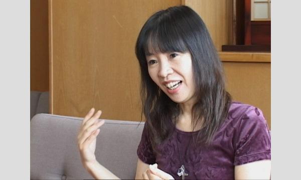 第26回いのちの講演会 山元加津子氏大好きは魔法の言葉 ~みんな生まれてきた意味がある~ イベント画像1