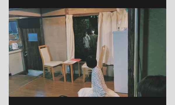 エリア51 KAMOME「家」Insta LIVE配信アーカイブ映像 視聴チケット イベント画像3
