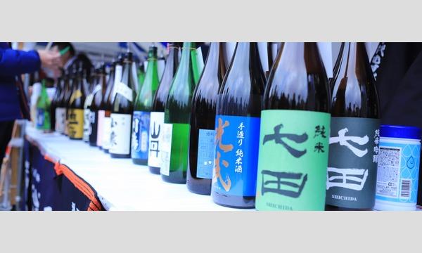 日本酒ブース飲み放題チケット発売中!~第7回ご当地鍋フェスティバル@日比谷公園~ イベント画像2