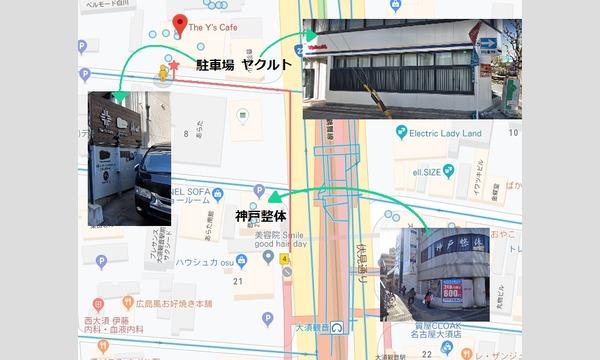 VRカレシ全国体験ツアー第3弾『ランデヴーin 名古屋 』 イベント画像3