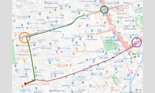 VRカレシ全国無料体験ツアー第5弾『ランデヴーin福岡』 イベント画像3