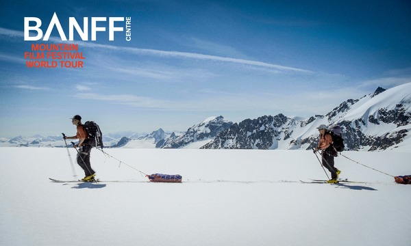 【大阪】BANFF MOUNTAIN FILM FESTIVAL IN JAPAN 2019 イベント画像3