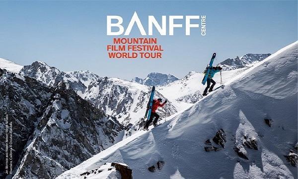 【富山/朝日町】BANFF CENTRE MOUNTAIN FILM FESTIVAL IN JAPAN 2021 イベント画像1