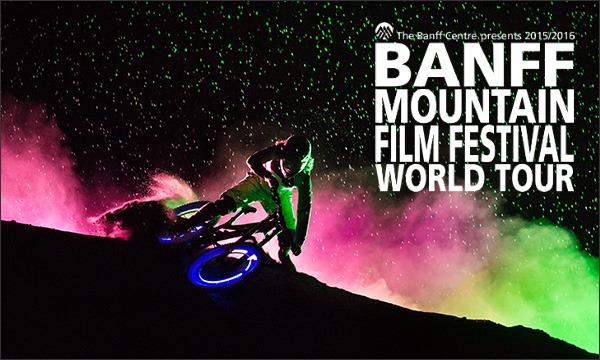 【みなかみ町】BANFF MOUNTAIN FILM FESTIVAL IN JAPAN 2016 イベント画像2