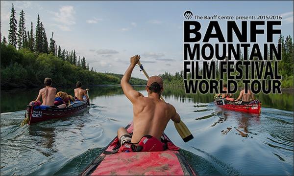 【みなかみ町】BANFF MOUNTAIN FILM FESTIVAL IN JAPAN 2016 イベント画像3