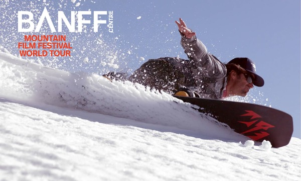 【東京】BANFF MOUNTAIN FILM FESTIVAL IN JAPAN 2019 イベント画像1