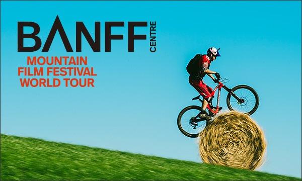 【白馬】BANFF MOUNTAIN FILM FESTIVAL IN JAPAN 2017 イベント画像2