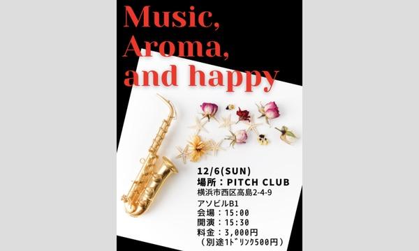 Music&Aroma イベント画像1
