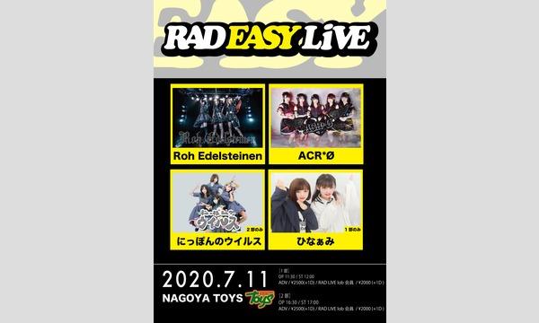 RAD EASY LIVE[1部] イベント画像1