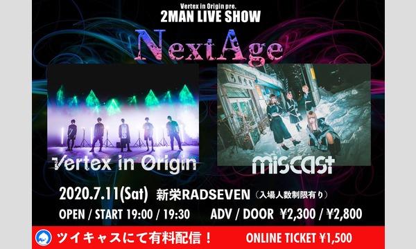 Vertex in Origin pre. 2MAN LIVE SHOW NextAge イベント画像1