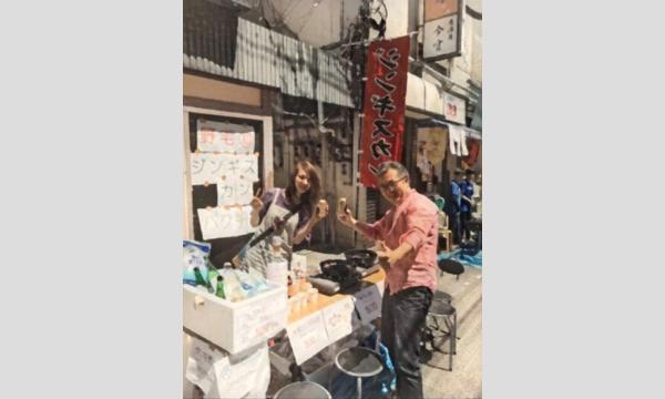 横浜『野毛大道芸』生ビール・レモンサワー・酒類・ソフトドリンク4時間飲み放題イベント。4月21・22日の二日間。 イベント画像2