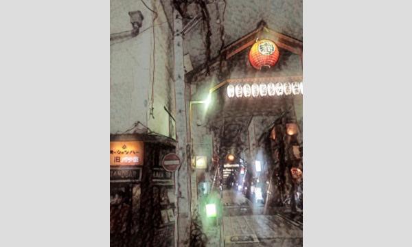 横浜『野毛大道芸』生ビール・レモンサワー・酒類・ソフトドリンク4時間飲み放題イベント。4月21・22日の二日間。 イベント画像3