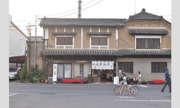 出張!すずちゃんのカメラ講座 ~歴史を感じる街並みスナップ!茨城・結城遠足~ イベント画像3
