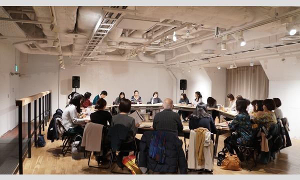 「贅沢な読書会 第二十二回」北村薫×瀧井朝世 イベント画像2