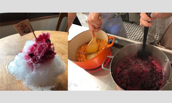 季節のフルーツ、ハーブ、スパイスでつくるオリジナルシロップのかき氷レッスン イベント画像1