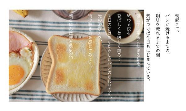 BUKATSUDOの踊りと空間の公演「朝ごはん」イベント