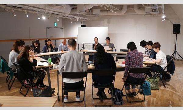 俳人・堀本裕樹と楽しむ俳句 〜BUKATSUDOかもめ句会・如月〜 イベント画像2