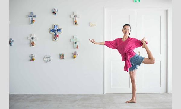 【 BUKATASUDO yoga部 特別イベント 】-シヴァーナンダヨガの太陽礼拝をやってみよう- イベント画像1