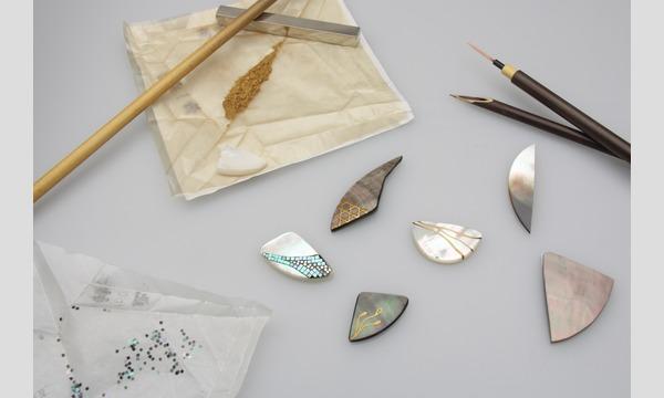 蒔絵/螺鈿で自分デザインのアクセサリーをつくる in神奈川イベント