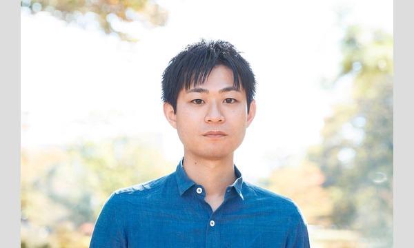 〜創作で遊ぼう~ 連作ショートショート講座 イベント画像2