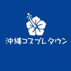 沖縄コスプレタウンのイベント