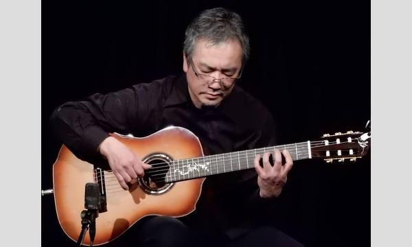 私たちの60's、70's洋楽ロック史(トークとギター演奏)ソロギターで楽しむ日本の洋楽ロック史 イベント画像3