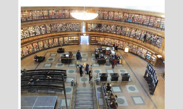 【オンライン】世界の美しい図書館―人間の歴史と世界遺産図書館― 1/30(土)印刷開始と知の拡散 イベント画像3