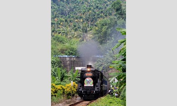 よみうりカルチャーの鉄道で200%楽しむ台湾の旅 イベント