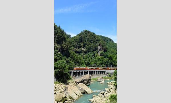 鉄道で200%楽しむ台湾の旅  イベント画像3