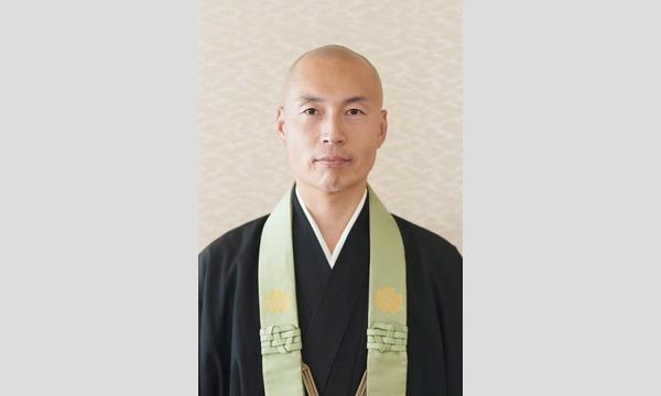 よみうり大手町スクール        「お坊さんカフェ」  in東京イベント