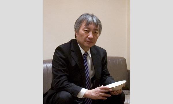 「北斎とジャポニスム」展覧会特別講座(11/17) イベント画像1