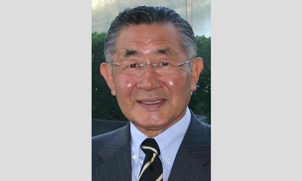 よみうり大手町スクール        「グローバルパーソンになるための英会話」 in東京イベント