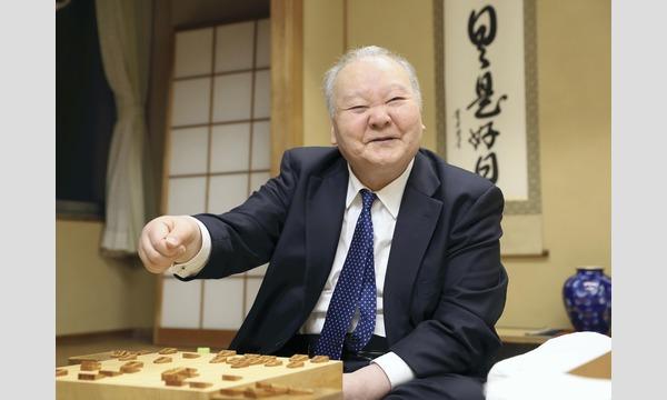 「生涯現役」~加藤九段の講演会 in東京イベント