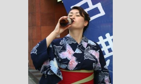 よみうりカルチャーの【オンライン】倉嶋紀和子の古典酒場部「私はこうやって呑んできた 酔いどれトーク対談」イベント