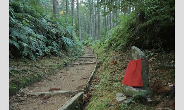 よみうりカルチャーの【世界遺産登録15周年記念講座】熊野古道~聖地をめざす巡礼の旅へイベント