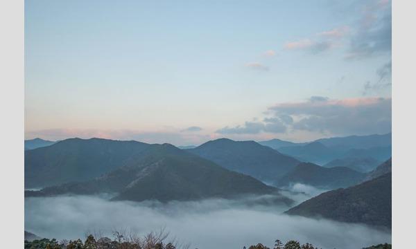 【世界遺産登録15周年記念講座】熊野古道~聖地をめざす巡礼の旅へ イベント画像2