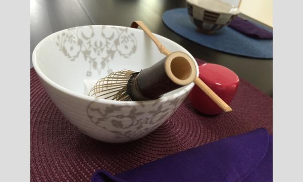 よみうり大手町スクール お茶を楽しむ ~素敵なお茶時間~テーブル席で学ぶ日本人のたしなみ「茶道」 4月7日(金) in東京イベント