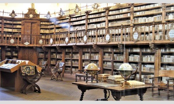 【オンライン】世界の美しい図書館―人間の歴史と世界遺産図書館― 12/19(土)学びの広がりと大学図書館 イベント画像1