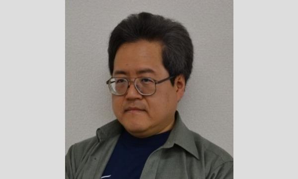 第6弾 夏の妖怪談議 in東京イベント