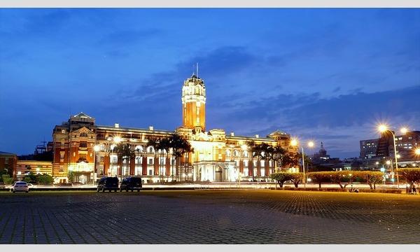 台湾に残る日本統治時代の歴史建築 イベント画像1